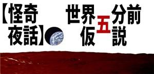 20081009_kaguya_01l