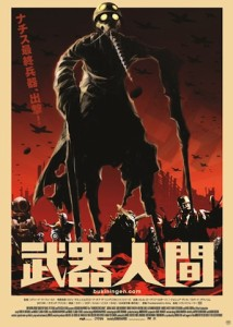 poster_8_27